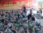 怀化本地中小学生的军训军事夏令营活动