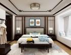 阿家咪米新中式家具桃花芯木卧室简约实木床1.8mAC8805