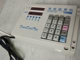迪科DTC掛式售飯機食堂智能收費機