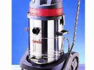 GS-3078CN吸尘器