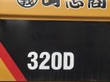 转让日照二手挖机卡特320,326与315,336挖机