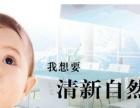 近三成儿童受室内空气污染威胁 值得反思