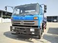厂家现车3吨5吨8吨10吨绿化洒水车垃圾清理车优惠促销