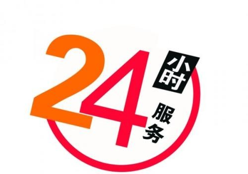欢迎进入%巜南昌海尔空调-(各中心)%售后服务网站电话