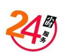 欢迎进入-安庆扬子洗衣机售后(各地点)售后服务网站电话