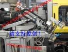 东莞专业solidwork非标自动化机械设计培训课程学校