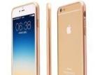 苹果,三星全国各地批发零售微信号一八五六二一九四九四三喜