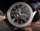 无锡百达翡丽手表回收价格无锡哪里回收二手百达翡丽名表