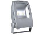 照明节能改造产品,因高品质而闪光