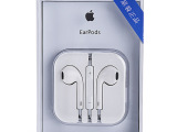 苹果设备适用线控带麦耳机 通用iphone5/5s/6手机耳机厂