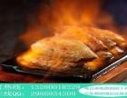 烤天下酒吧烧烤加盟费多少钱/烧烤加盟店投资