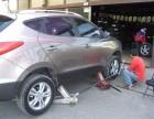 维修保养 更换 配件 专业修复 快修服务中心