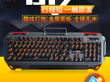 酷蛇XG22二代光轴机械键盘背光游戏10