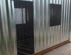 租售集装箱活动房 彩钢活动房 制作围挡