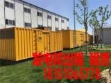 廊坊市发电机出租租赁 进口机组安全可靠