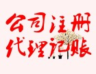 清河西小口会计记账报税,会计公司