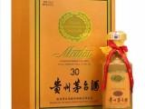上海高價正規回收茅臺酒 紅酒 洋酒禮品等酒瓶高價回收