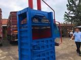鸿运YD-60型立式废纸箱打包机 废塑料双缸打包机自动推包