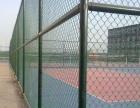专业篮球场羽毛球足球场运动地面灯光围网丙稀酸施工