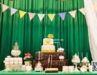 婚礼甜品台私人订制麦瑞手工甜品
