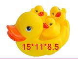 热卖地摊货玩具宝宝洗澡鸭搪胶鸭子戏水鸭母子鸭 鸭子批发中号