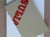 昆山金意莱直销PP板、聚丙烯板、白色灰色现库存