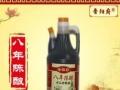 山西晋阳府老陈醋全场8.5折