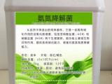硝化菌氨氮降解菌降氨氮菌鸿冲环保