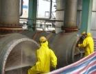 连云港专业清洗换热器 反应釜清洗冷凝器 板式换热器