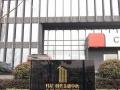伟星时代金融中心,芜湖高端商务写字楼,230平精装