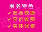 欢迎进入~宜昌桑乐太阳能维修电话~全市售后服务网站-欢迎您!