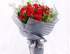 重庆鲜花,花之歌鲜花,鲜花礼盒,开业花篮 会议桌花 花艺沙龙
