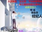 中江国际微盘