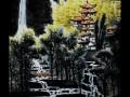 北京市场李可染的画如何鉴定现在多少钱一平尺咨询电话