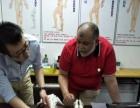 东莞哪里有短期中医针灸康复理疗师培训,包学会包拿证