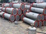 供应济宁实惠的二手冷凝器设备-二手四效30吨蒸发器