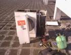 五山空调加雪种,天河区空调维修公司