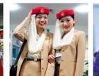 成都机电工程学校-迪拜国际机场航空服务人才定制班