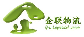 清远物流,清远货运,清远物流公司,清远货运公司-清远物流网