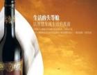 JUANGIL酒庄红酒 JUANGIL酒庄红酒诚邀加盟