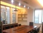 荣基国际广场附近320方写字楼出租