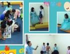 BB情商国际量身教育中心 3-12岁儿童情商培训
