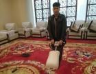 地毯清洗 清洗保洁