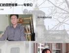 汕头市陈洲周易预测研究工作室
