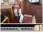 百灵透骨专门针对老年退行性骨病!