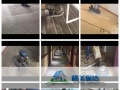 福州开荒、家庭保洁、外墙、地毯清洗、油烟机清洗等