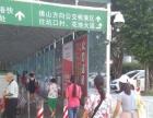 广州汽车站广告位出租,价格合理,租多就送