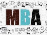 是MBA MBA考