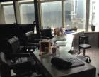 天一老银泰旁世贸中心260平精装工作室整店转让