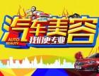 推荐濮阳胜利路上比较好的汽车修理厂
